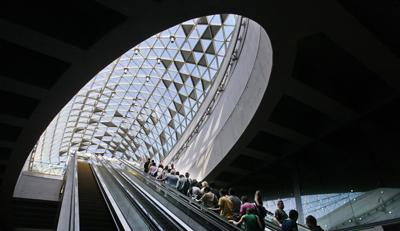 Station Bikás Park du métro No 4