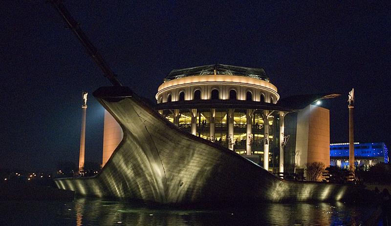 Théâtre Nationale la nuit